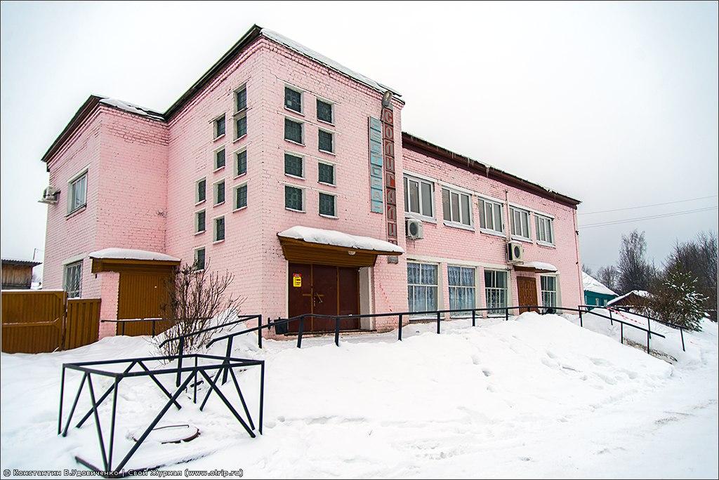 120_0731s.jpg - Галич, Чухлома, Солигалич. (08-09.02.2014)