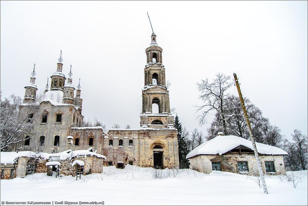 120_0845s.jpg - Галич, Чухлома, Солигалич. (08-09.02.2014)