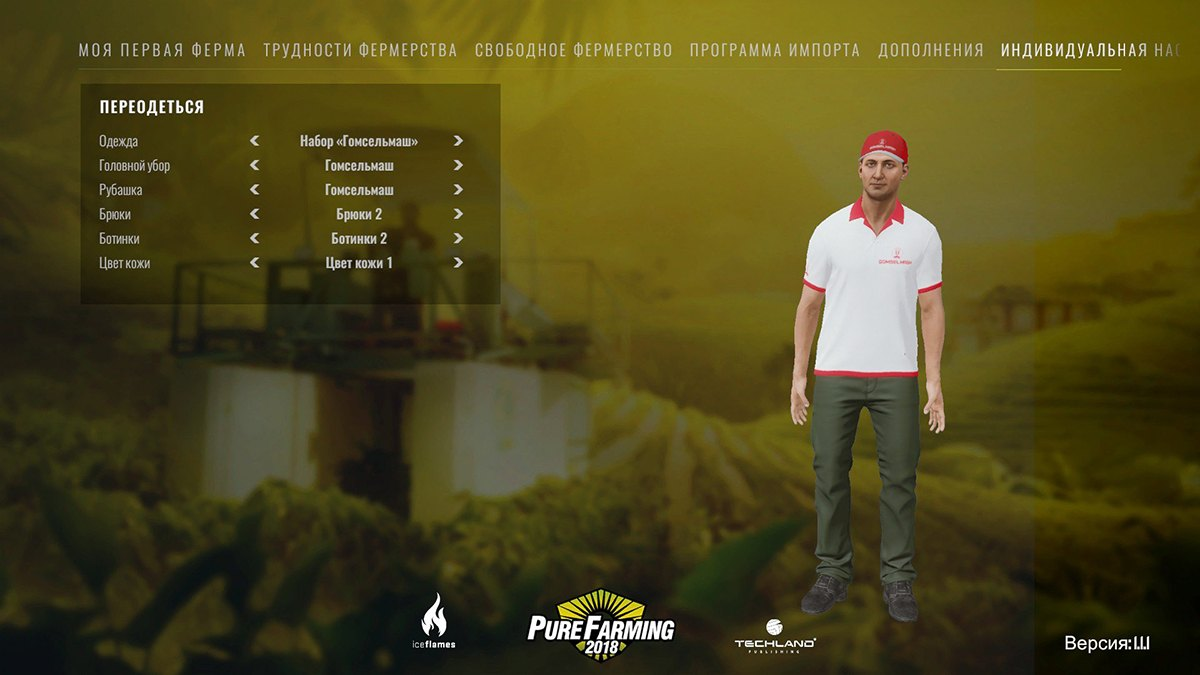 20180320005903_1.jpg - game