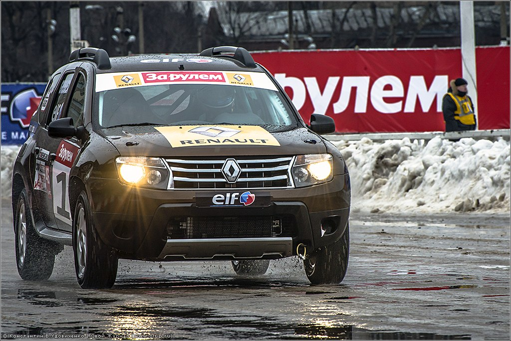 "121_3828.jpg - Гонка звезд ""За Рулем"" (Renault) (23.02.2014)"