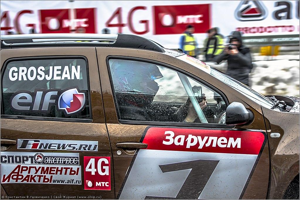 "121_3845.jpg - Гонка звезд ""За Рулем"" (Renault) (23.02.2014)"