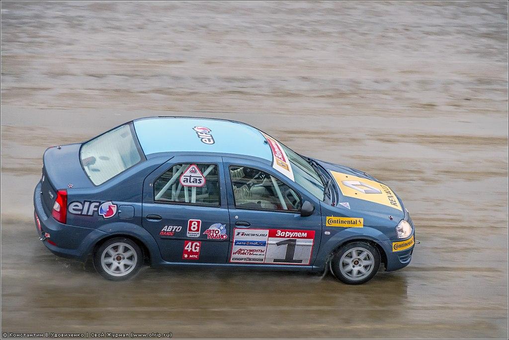"122_5285.jpg - Гонка звезд ""За Рулем"" (Renault) (23.02.2014)"