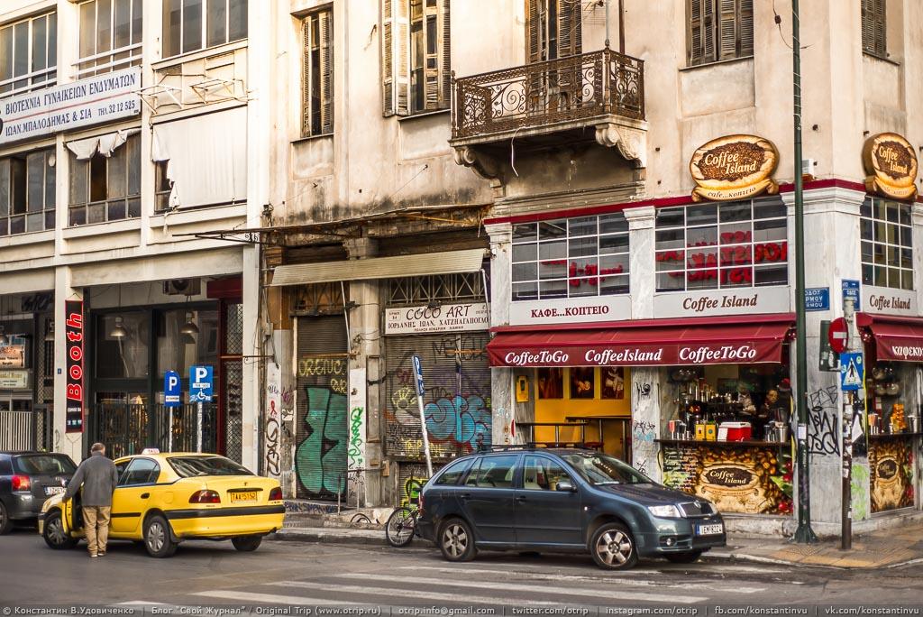 20141207_143_9519s.jpg - Греция. Афины. (07.12.2014)