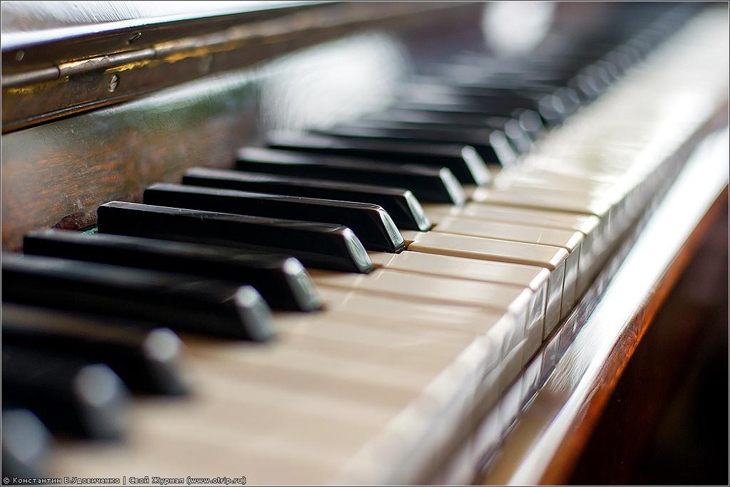 """0994s_2.jpg - Концерт классической музыки """"Время весны"""" (02.03.2013)"""