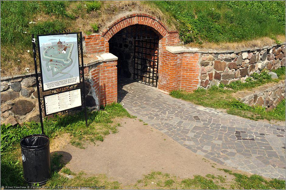 4546s_2.jpg - Крепость Корела (28.7.2010)