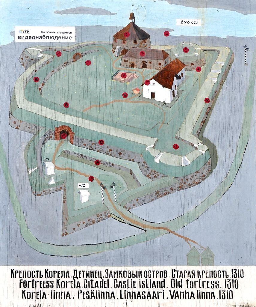 p_4329s_2.jpg - Крепость Корела (28.7.2010)