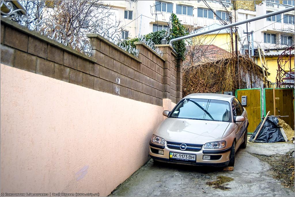 119_9150s.jpg - Крым. Алушта. (01.01.2014)
