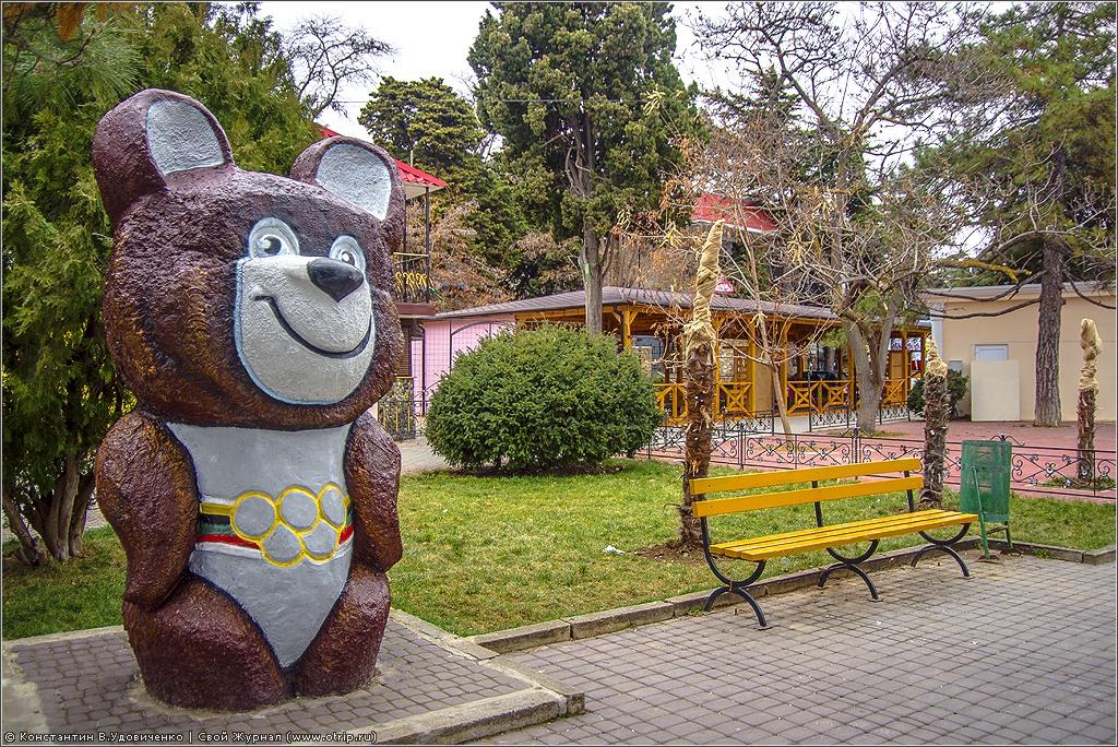 119_9189s.jpg - Крым. Алушта. (01.01.2014)