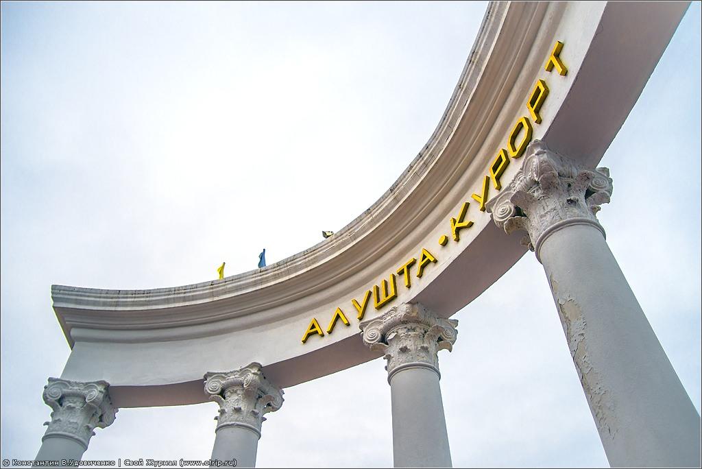 119_9207s.jpg - Крым. Алушта. (01.01.2014)