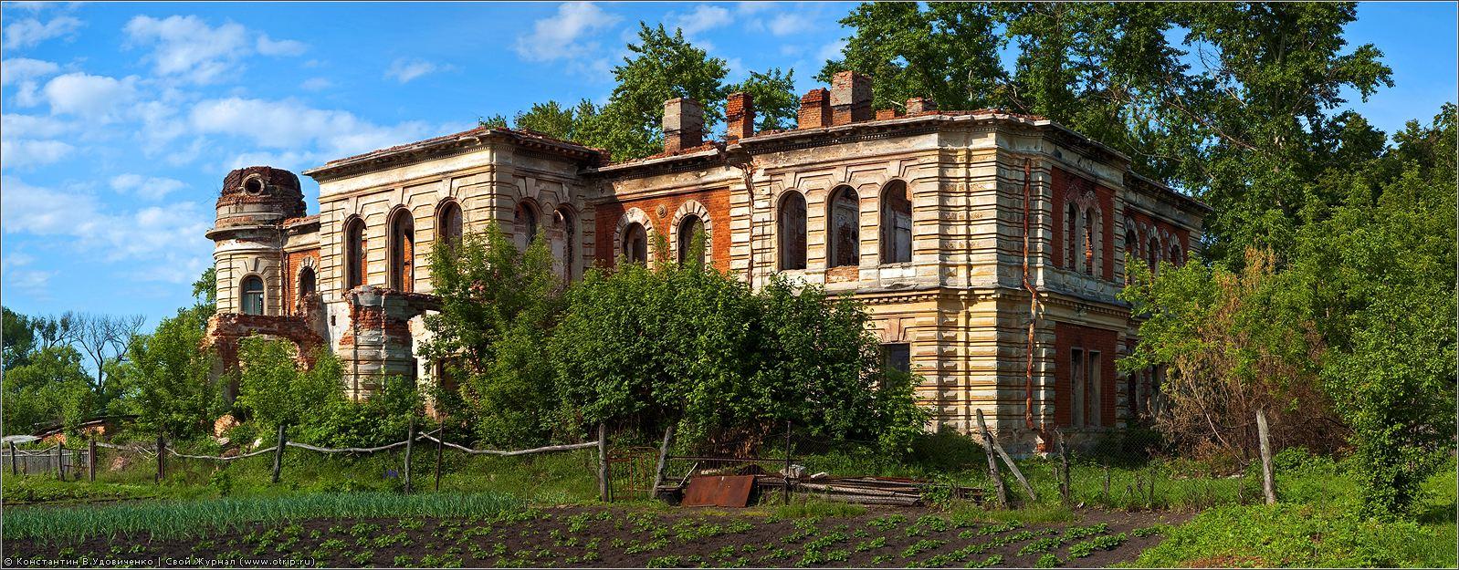 0922-6151x3050s_2.jpg - Липецкая и Тульская области (30.05.2010)