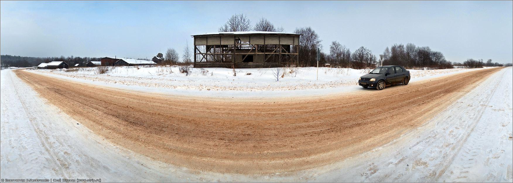 7133-10320x3118s_2.jpg - Logan, фотосессия в полях (14.02.2010)