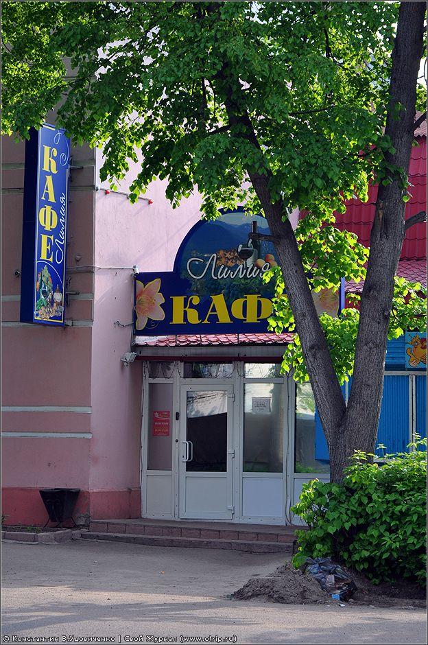 8743s_2.jpg - Магистраль, Quest Уездный город (28-29.05.2011)