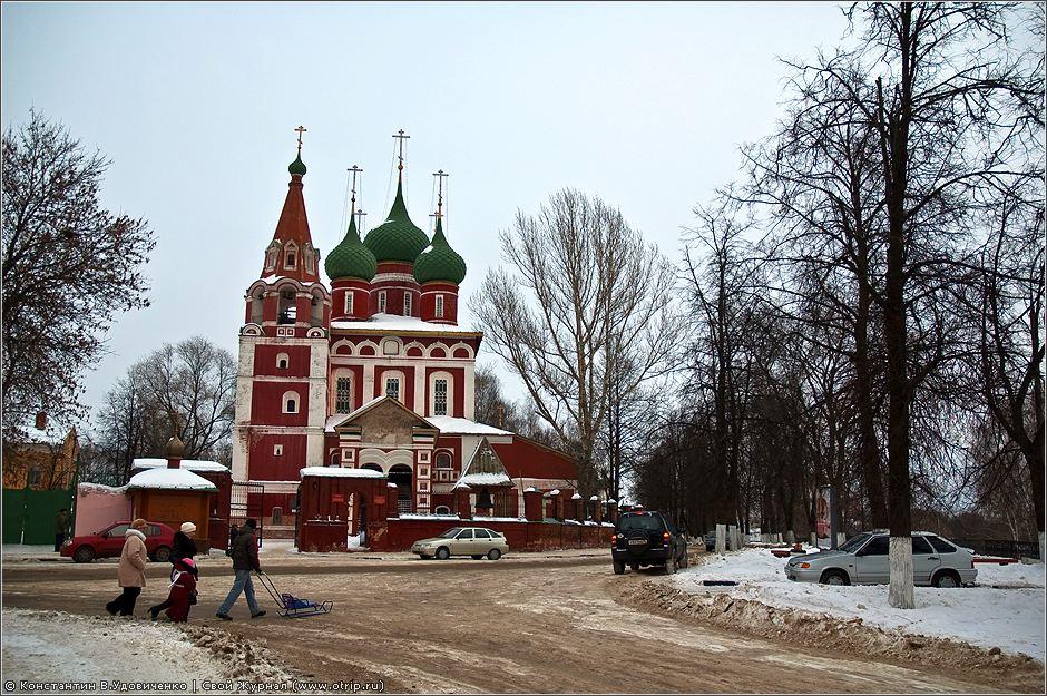 7021s_2.jpg - Масленица в Ярославле (14.02.2010)