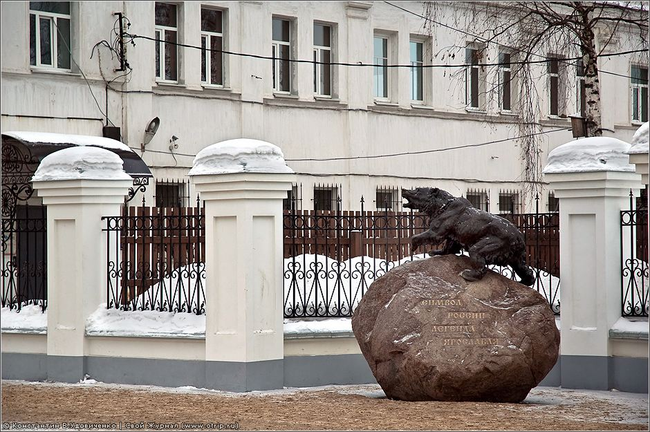 7023s_2.jpg - Масленица в Ярославле (14.02.2010)