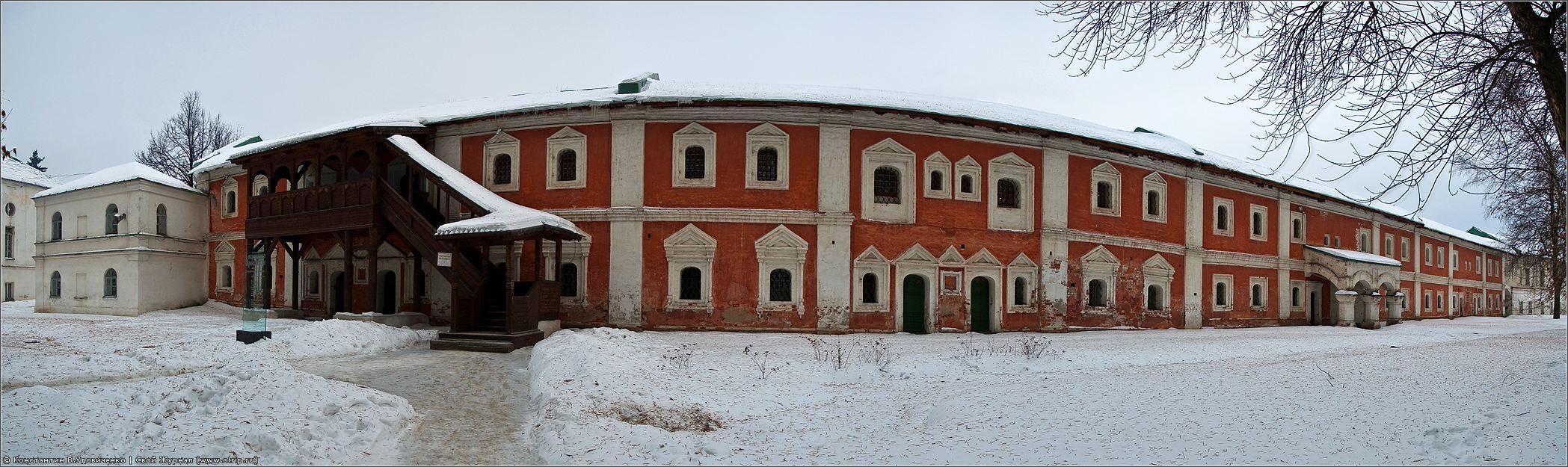 7027-6797x3042s_2.jpg - Масленица в Ярославле (14.02.2010)