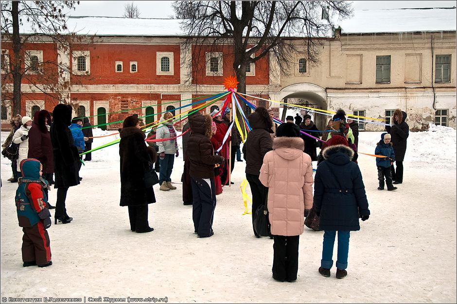 7035s_2.jpg - Масленица в Ярославле (14.02.2010)