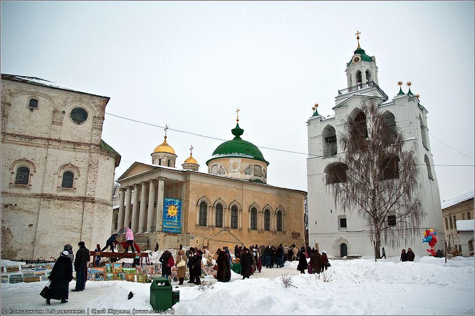 7041s_2.jpg - Масленица в Ярославле (14.02.2010)