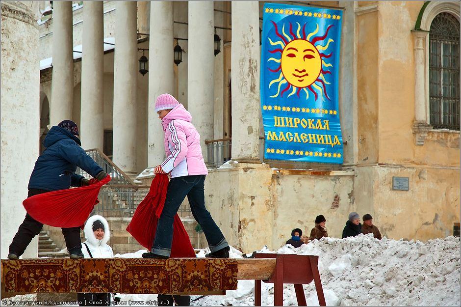 7043s_2.jpg - Масленица в Ярославле (14.02.2010)