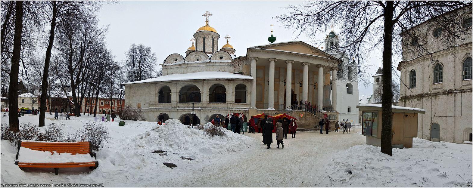 7058-7236x3023s_2.jpg - Масленица в Ярославле (14.02.2010)