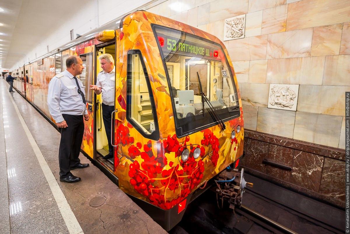 """img8949s.jpg - Поезд-галерея """"Акварель"""" в Московском метро (27.09.2016)"""