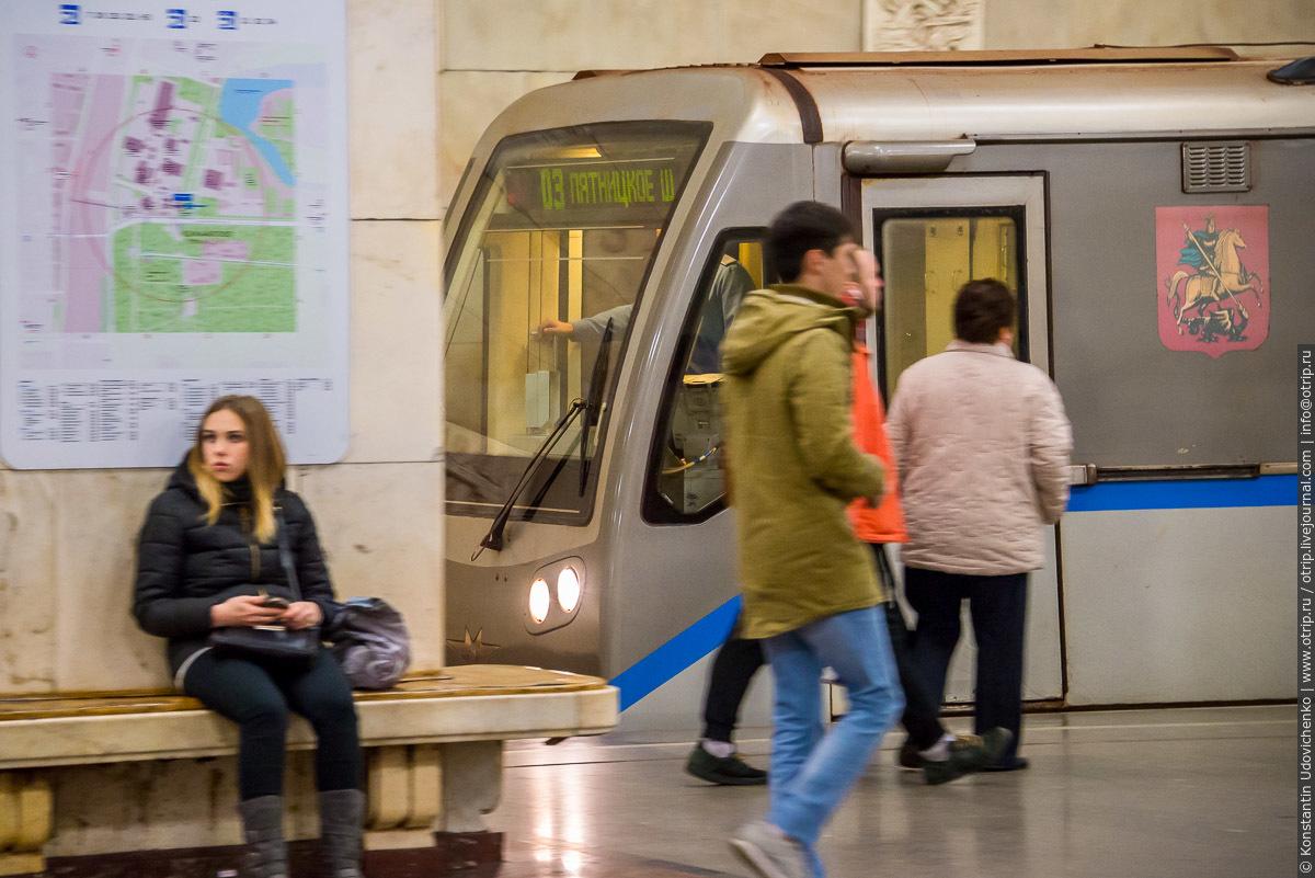 """img8995s.jpg - Поезд-галерея """"Акварель"""" в Московском метро (27.09.2016)"""