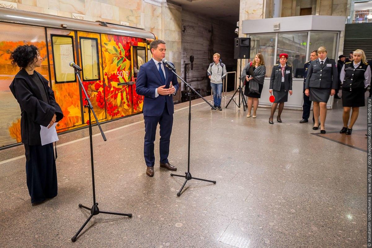 """img9044s.jpg - Поезд-галерея """"Акварель"""" в Московском метро (27.09.2016)"""