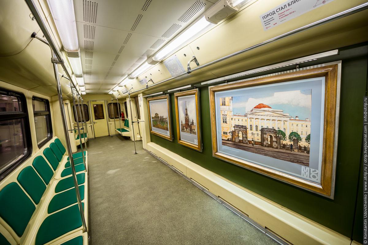 """img9075s.jpg - Поезд-галерея """"Акварель"""" в Московском метро (27.09.2016)"""