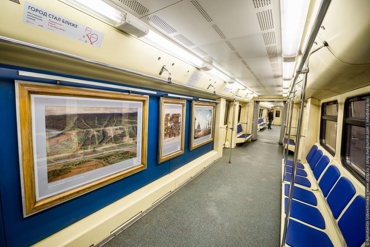 """img9099s.jpg - Поезд-галерея """"Акварель"""" в Московском метро (27.09.2016)"""