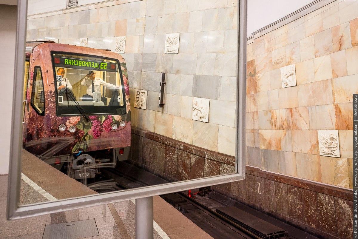 """img9102s.jpg - Поезд-галерея """"Акварель"""" в Московском метро (27.09.2016)"""