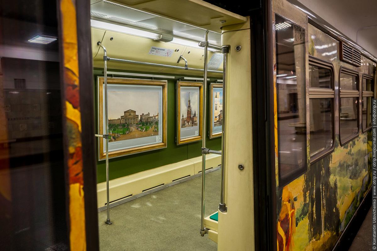 """img9123s.jpg - Поезд-галерея """"Акварель"""" в Московском метро (27.09.2016)"""
