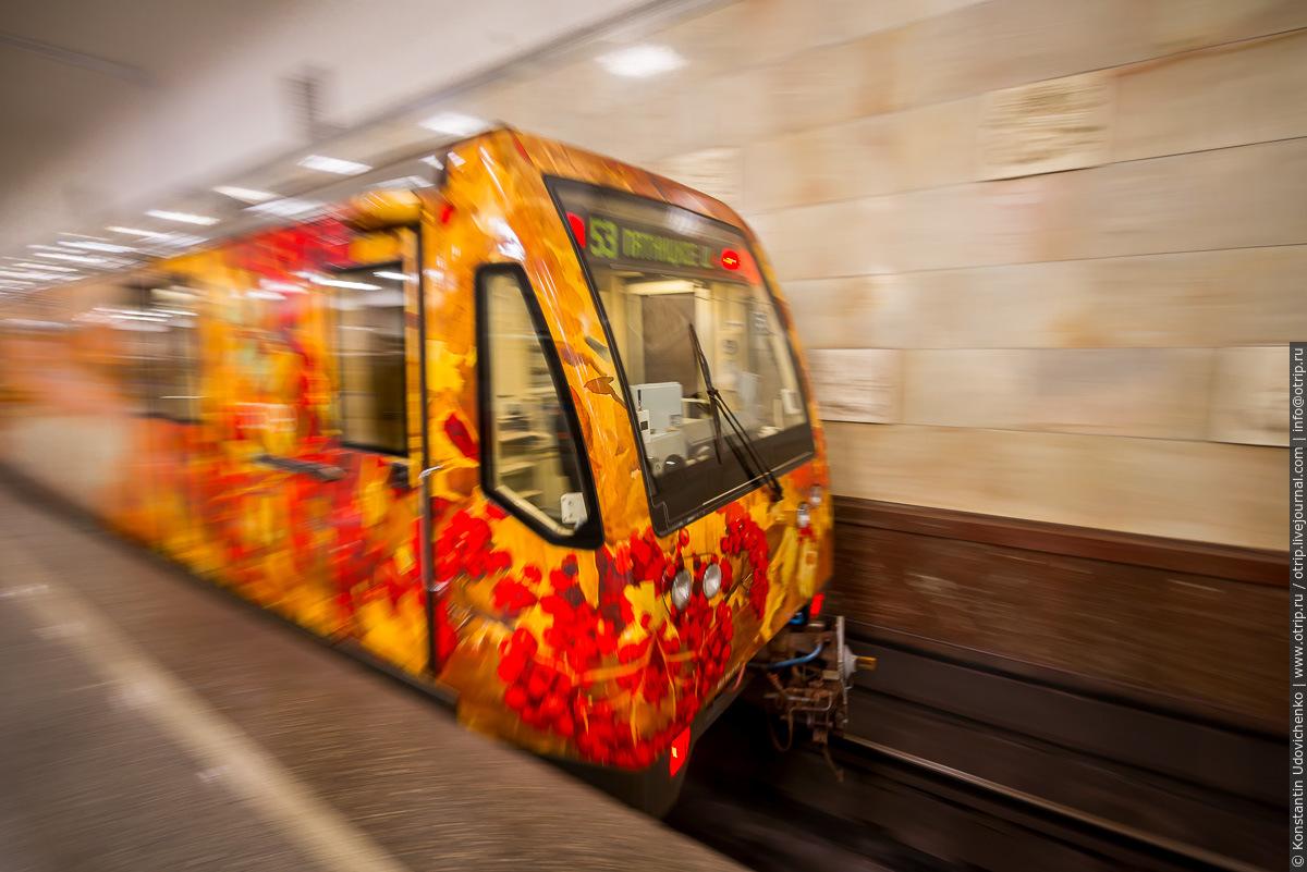 """img9129s.jpg - Поезд-галерея """"Акварель"""" в Московском метро (27.09.2016)"""