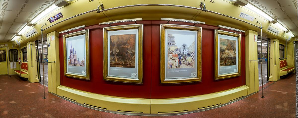 "pano-imgs-2sm.jpg - Поезд-галерея ""Акварель"" в Московском метро (27.09.2016)"