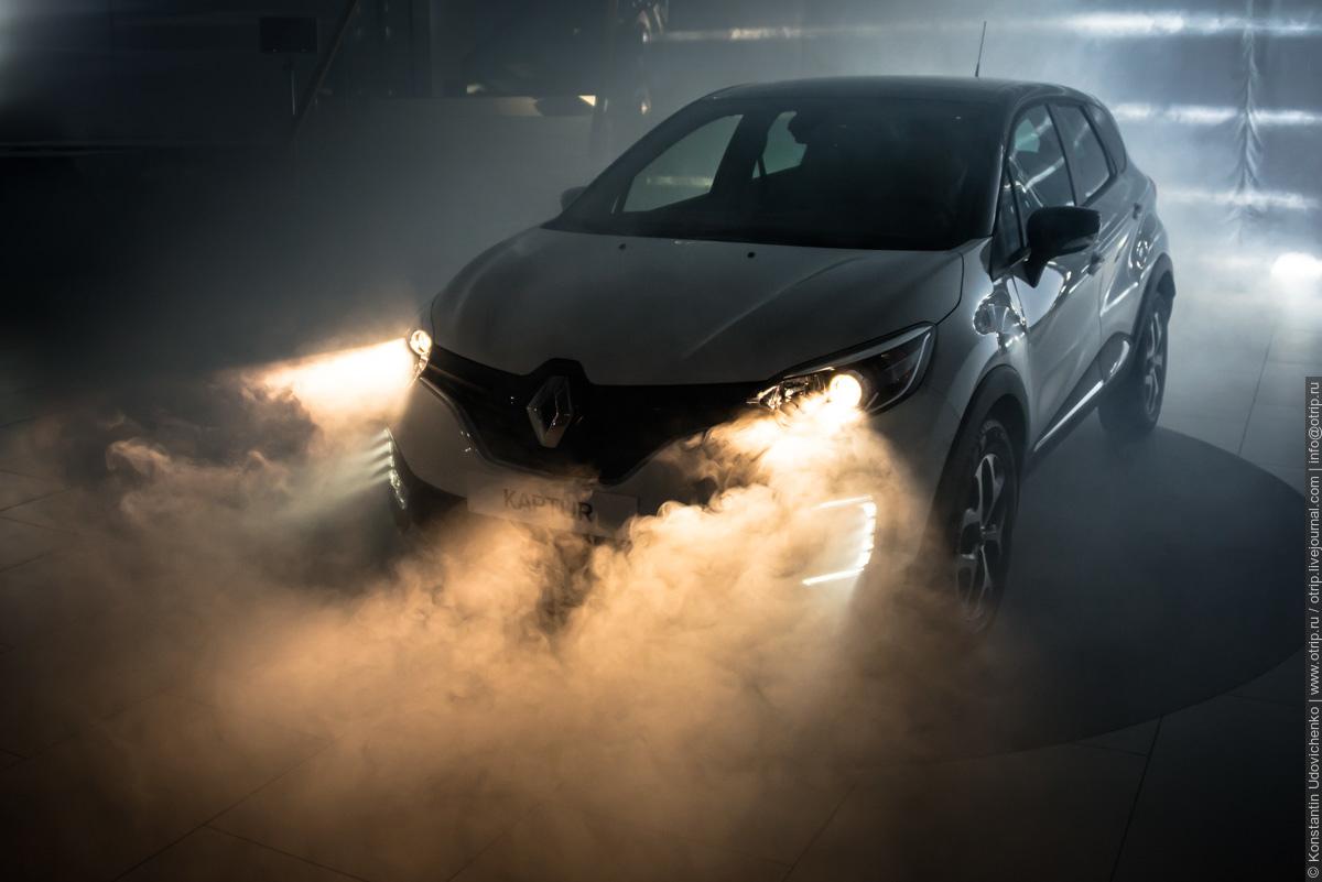 img3185s.jpg - Мировая премьера Renault Kaptur  (30.03.2016)