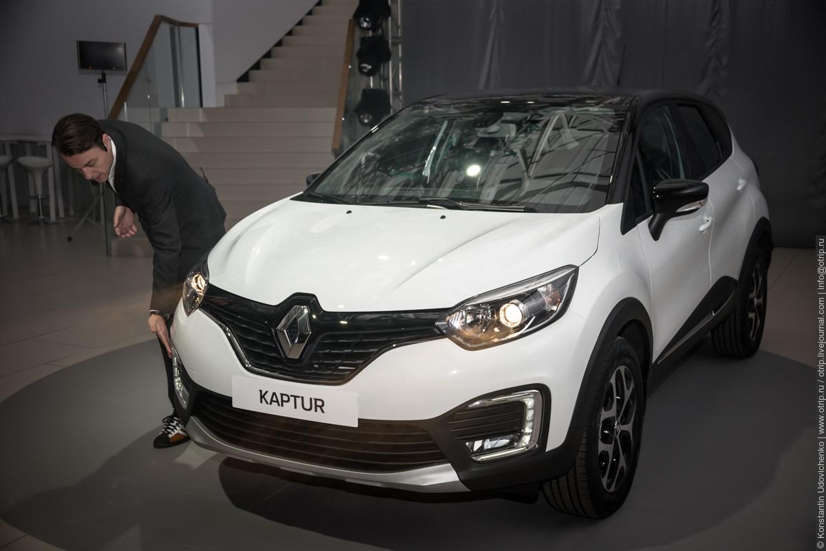 img3214s.jpg - Мировая премьера Renault Kaptur  (30.03.2016)