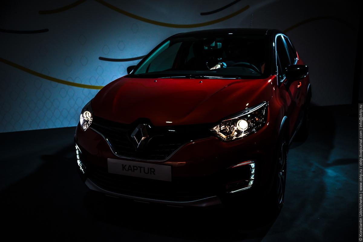 img3231s.jpg - Мировая премьера Renault Kaptur  (30.03.2016)