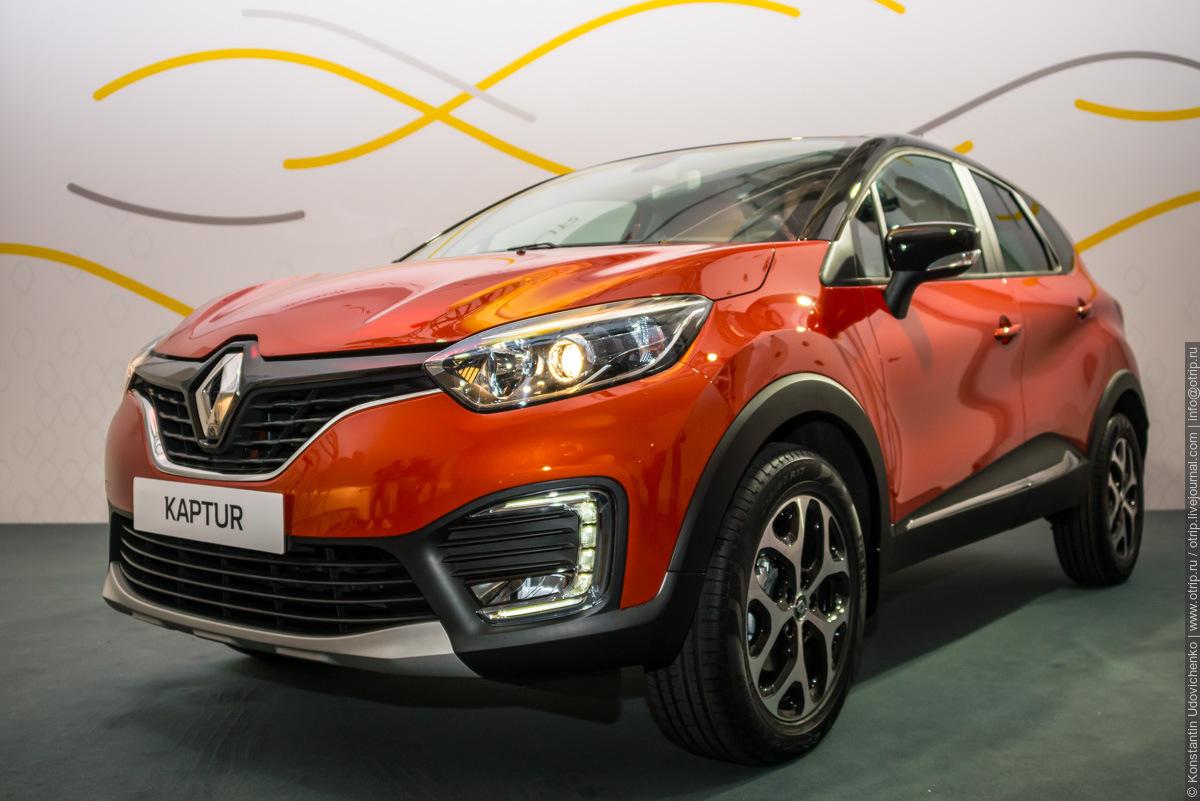 img3235s.jpg - Мировая премьера Renault Kaptur  (30.03.2016)