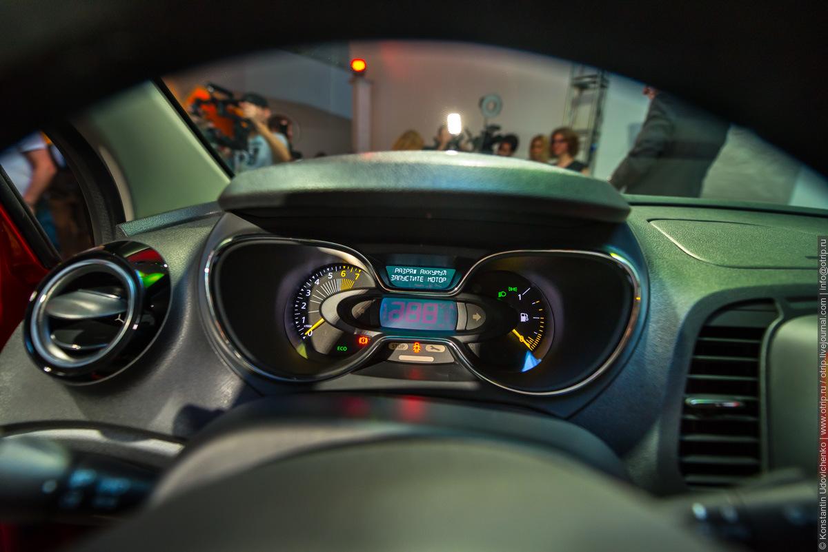 img3285s.jpg - Мировая премьера Renault Kaptur  (30.03.2016)