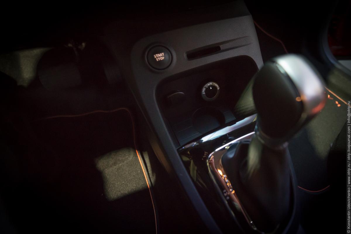 img3286s.jpg - Мировая премьера Renault Kaptur  (30.03.2016)