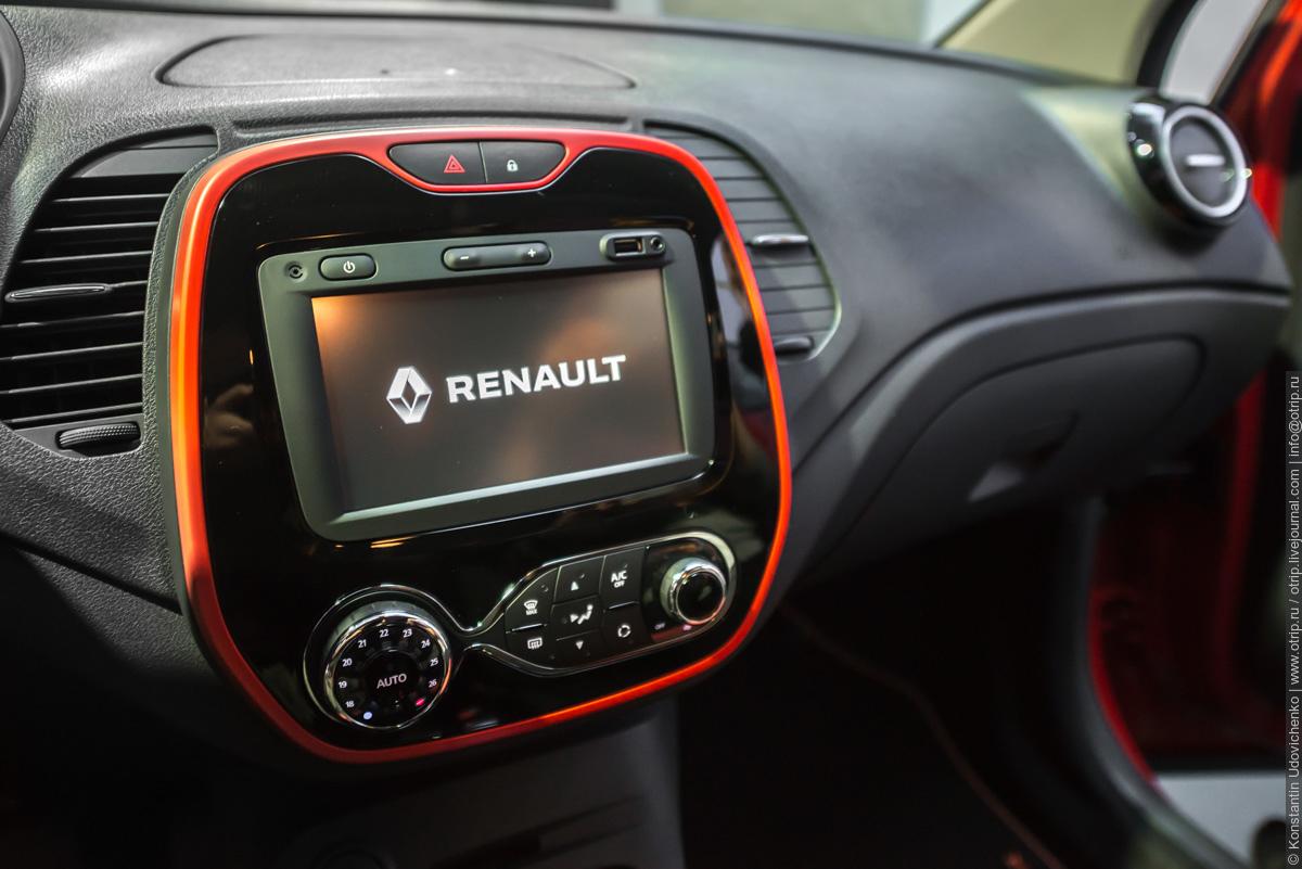 img3294s.jpg - Мировая премьера Renault Kaptur  (30.03.2016)