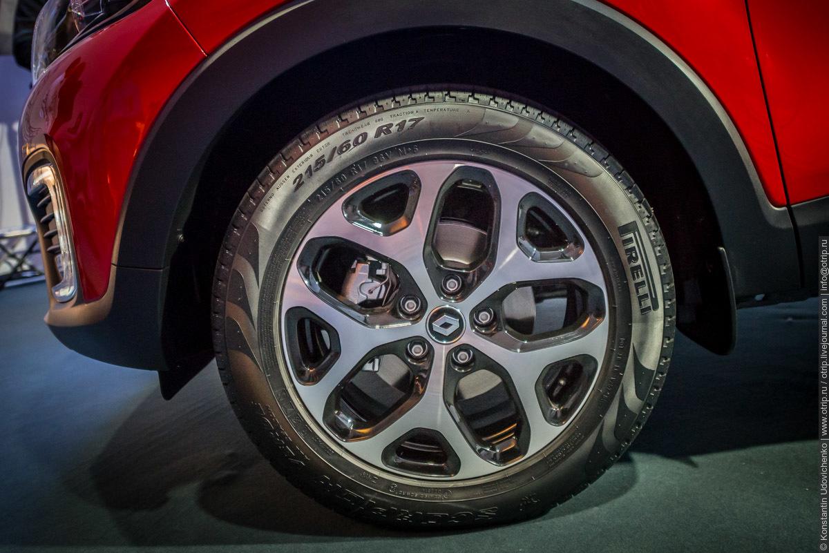 img3319s.jpg - Мировая премьера Renault Kaptur  (30.03.2016)