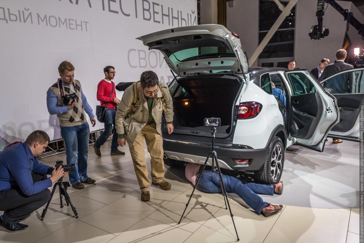 img3333s.jpg - Мировая премьера Renault Kaptur  (30.03.2016)