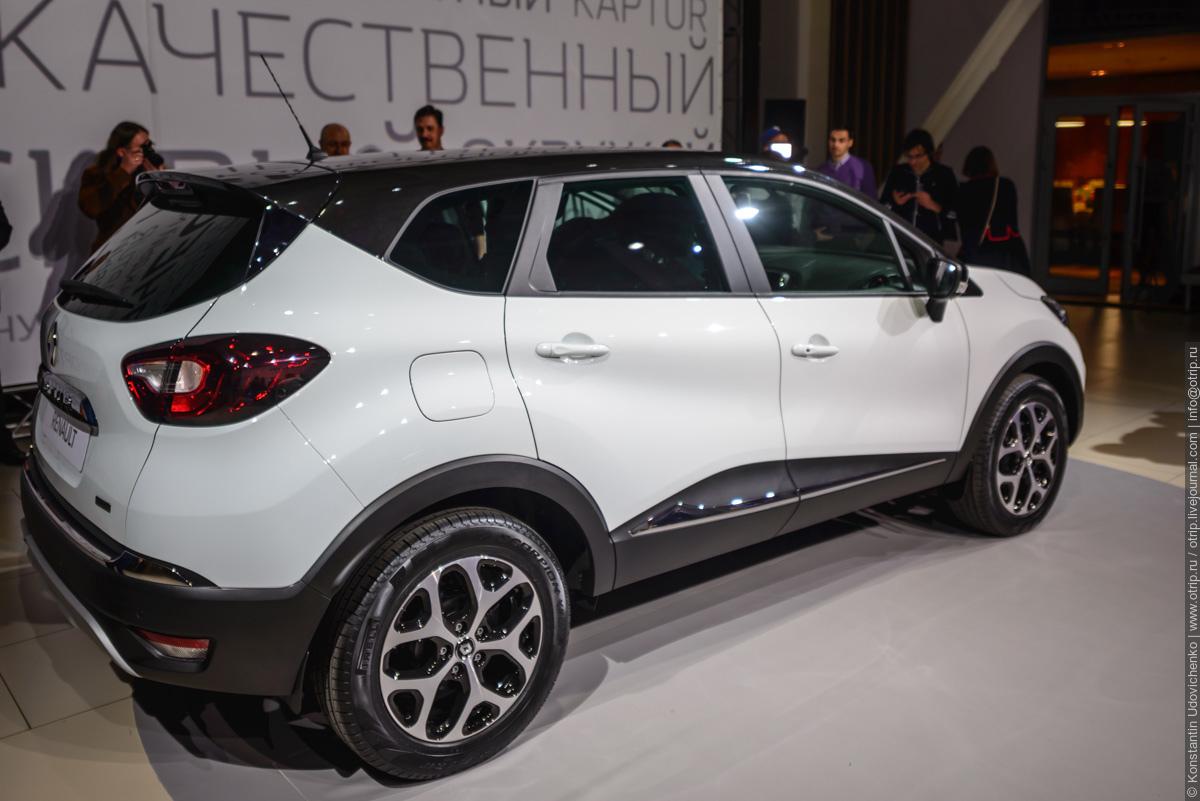 img3364s.jpg - Мировая премьера Renault Kaptur  (30.03.2016)