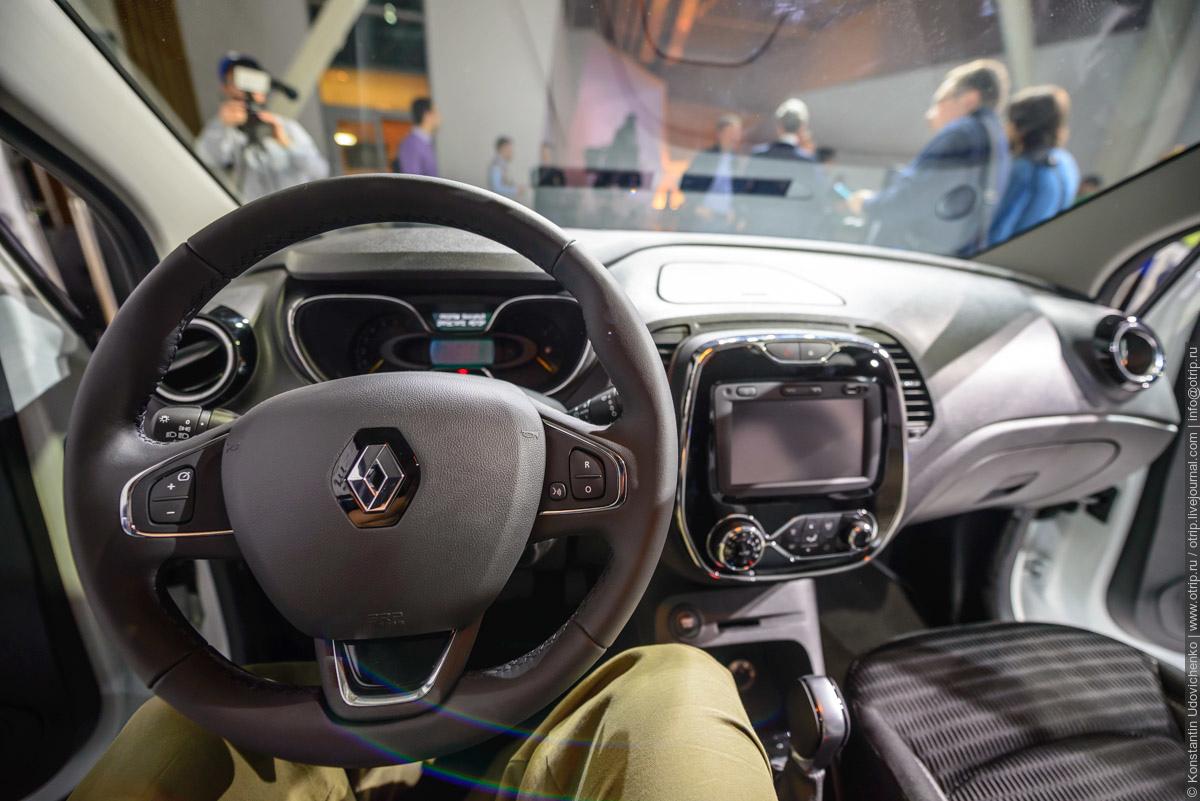 img3385s.jpg - Мировая премьера Renault Kaptur  (30.03.2016)
