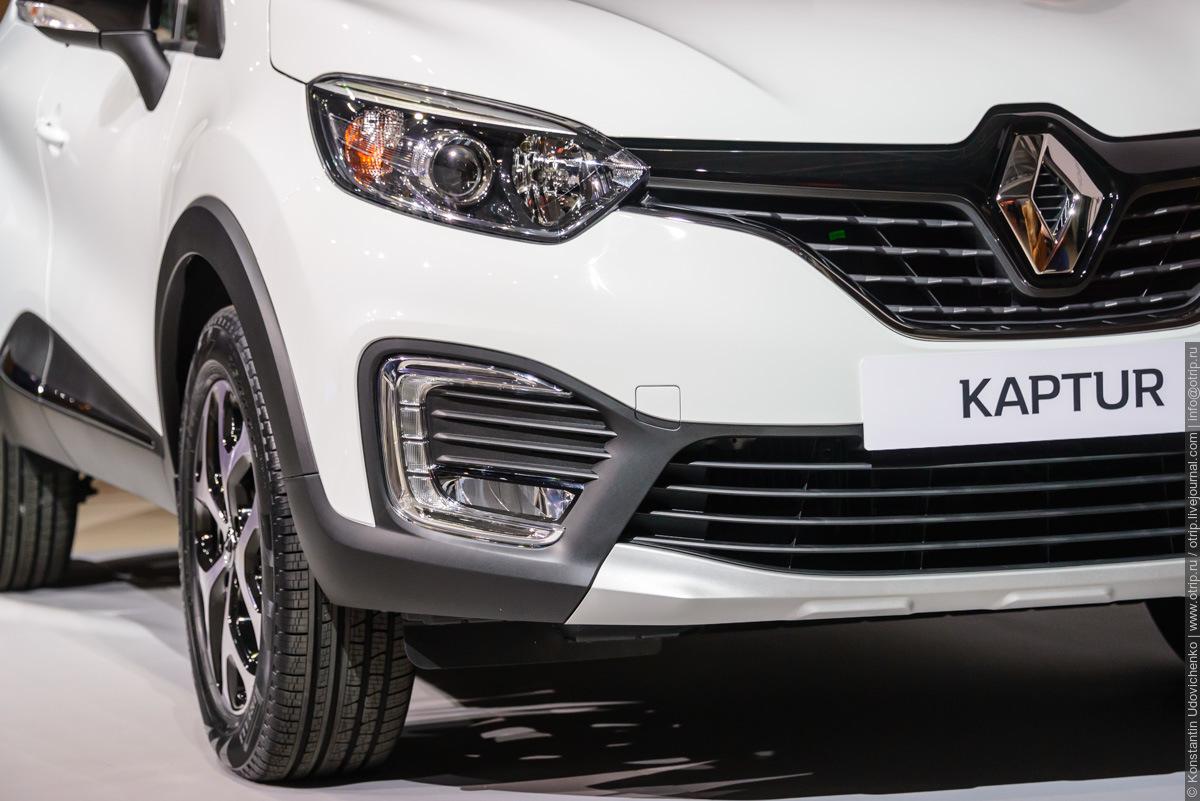 img3504s.jpg - Мировая премьера Renault Kaptur  (30.03.2016)