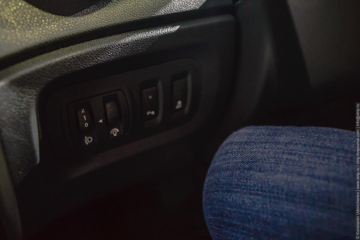 img3538s.jpg - Мировая премьера Renault Kaptur  (30.03.2016)