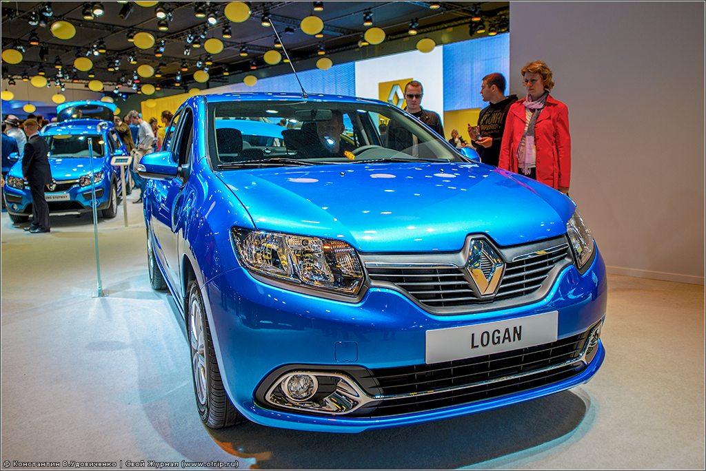 137-9440s.jpg - Московский Международный Автомобильный Салон 2014 (2014-08-30)