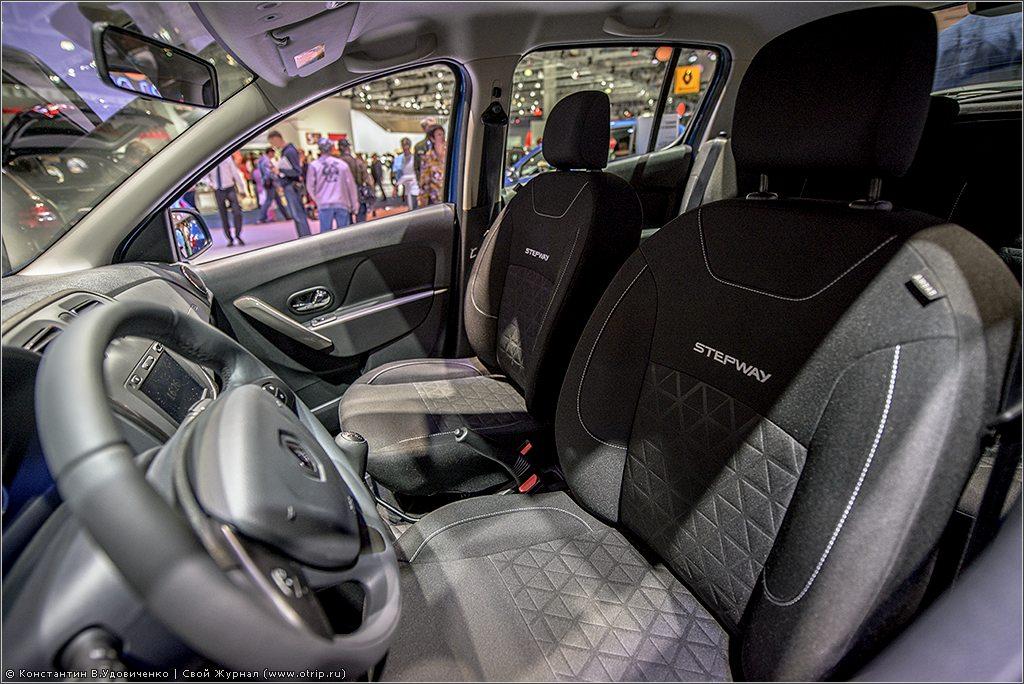 137-9471s.jpg - Московский Международный Автомобильный Салон 2014 (2014-08-30)