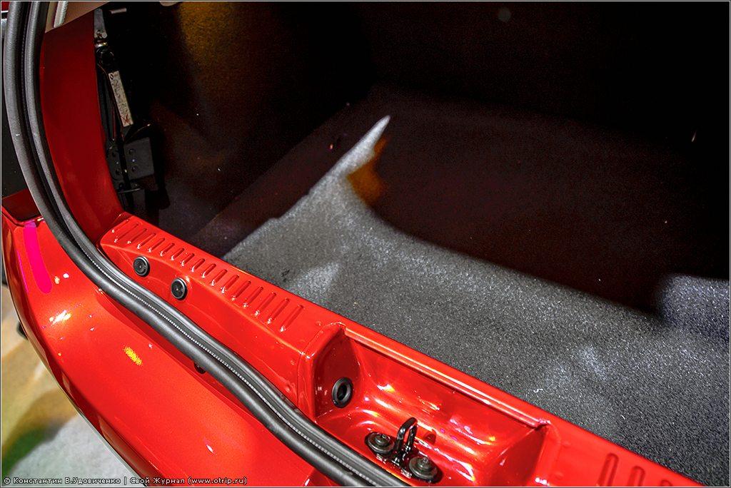 137-9580s.jpg - Московский Международный Автомобильный Салон 2014 (2014-08-30)