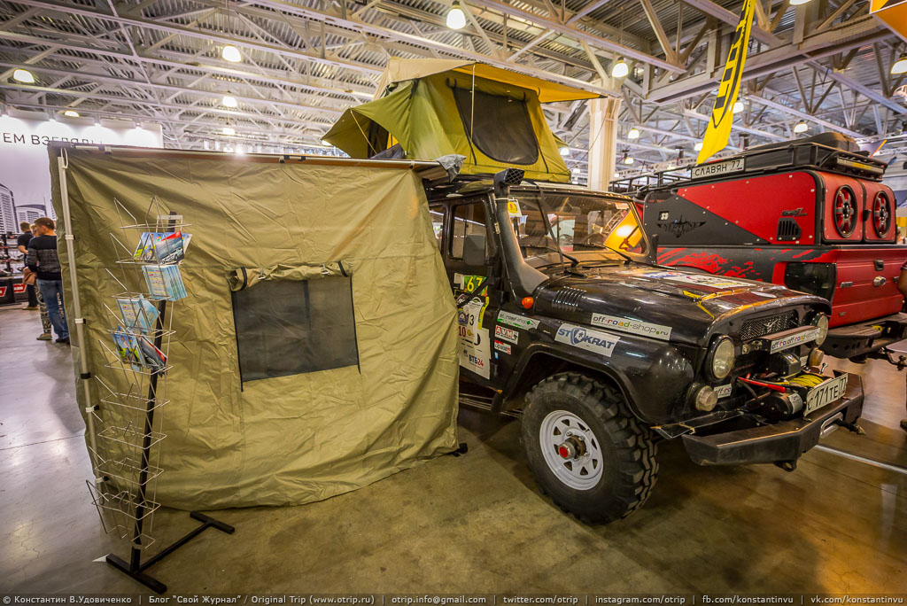 20150829_157-1302s.jpg - Moscow OffRoad Show (29.08.2015)