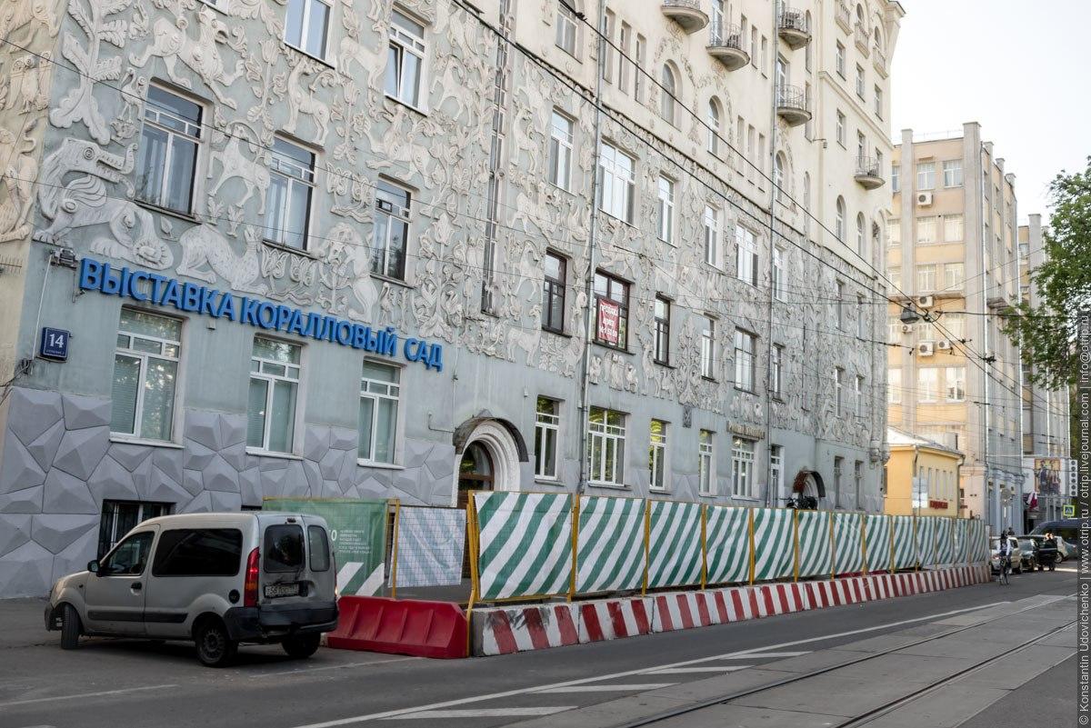 img3566s.jpg - Москва - Чистые пруды - Кропоткинская (14.05.2016)